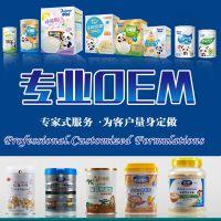 婴幼儿米粉OEM贴牌定制 奶米粉贴牌 有机米粉OEM