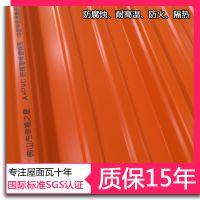 厂家热销 Apvc防腐瓦 Apvc塑钢瓦 复合厂房瓦 佛山虹塑塑料建材