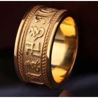 佛教用品925纯银六字真言转运戒指泰银扳指饰品开发加工生产定制