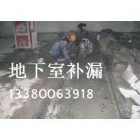 广州市番禺区桥南洪实建筑防水工程部