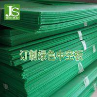 中空板厂生产万通板应用于五金产品阻隔保护 长度订制 瓦楞板订制