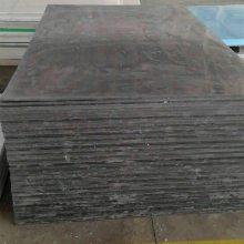 浙江省超环保量聚乙烯阻燃仓贮溜槽衬环保板安装