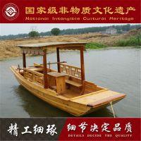 厂家木船出售 优质公园手划观光船 定做旅游景区服务类船
