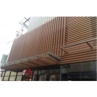 铝四方管,广州木纹铝四方管,铝方管专业生产厂家,质量保证