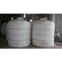宝成 酸碱混合液塑料贮罐 厂家直销