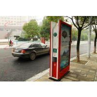 【亳州智能垃圾箱】_陕西广告垃圾箱价格_陕西户外垃圾箱样式_锐之珑灯箱