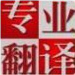 上海翻译公司|英语与韩语的翻译服务|韩语翻译公司