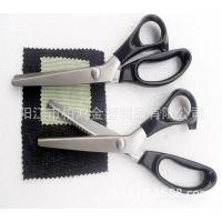 锯齿剪刀【厂家小额批发】高品质不锈钢花边剪裁缝布料剪刀(图)