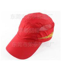 户外运动高透气帽 高尔夫球帽 女士晨跑帽 快速散热网眼太阳帽