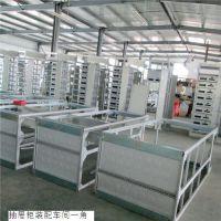 订制各种高端规格低压电气开关柜 GCK GGD GCS 低压配电柜