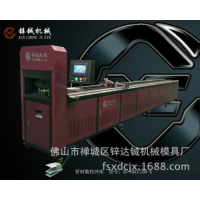 佛山锌城机械全自动数控管材冲孔机XC-SKCC100-A无需人工送料冲孔快速高效,可同时冲2根管