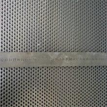 冲孔板济南 喷涂冲孔板 北京吸音板