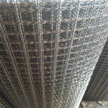 旺来不锈钢空气过滤网 不锈钢网过滤网 振动筛网片