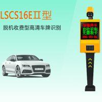 南京江宁停车系统、仙林车牌识别、车辆感应道闸 车牌识别摄像机 小区车辆感应门禁