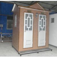 江苏浙江安徽移动厕所定制生产单位,选择常州祥源环保