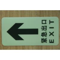 PVC发光地贴超市圆形安全出口夜光地贴地面防滑安全疏散标示牌