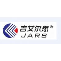 重庆吉艾尔思仓储设备有限公司