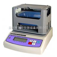 数显直读MH-300I、铁氧体磁性材料密度计、铁氧体磁性材料密度测试仪