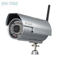 威鑫视界T500室外防水监控摄像机
