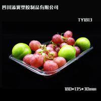 成都销量好的吸塑包装 四川添翼塑胶制品有限公司 生鲜托盘 果蔬托盘PET TY1813
