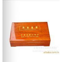 东莞木盒厂家热销木制礼品包装盒 木制包装盒加工厂 高档工艺品木盒定做