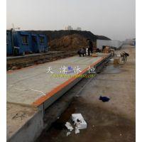 天津100吨电子地磅安装调试