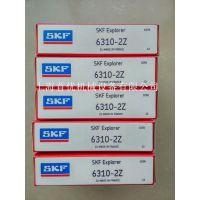 供应SKF轴承 6309-2Z 6310-2Z 上海 天津现货销售