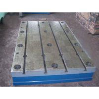 供应厂家直销铸铁类平台(平板)