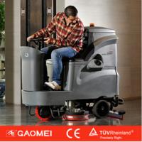 供应武汉高美驾驶式全自动洗地机MINI