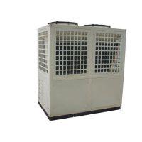鸿宇牌 风冷\\水源热泵机组 中央空调采暖制冷 高效节能