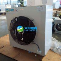 专业生产艾尔格霖TS热水暖风机 畜牧种植用TS热水暖风机