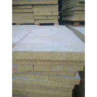 外墙A级矿物纤维保温板 异形防火岩棉管 龙飒憎水岩棉板