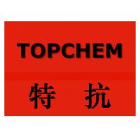广州特抗新材料科技有限公司