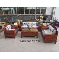 卓瑞全新红木沙发新中式古典明清家具高背博古沙发