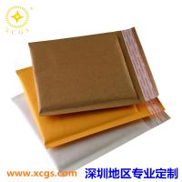 深圳星辰厂家低价定做泡沫袋牛皮纸气泡膜信封气泡信封袋牛皮纸气泡袋28*42