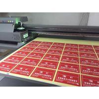 深圳沙井手机壳个性定制 塑胶面板彩印 水贴工艺加工手机保护套