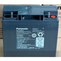 陕西专业销售松下蓄电池LC-P1224ST毫州市办事处详情12V24AH报价