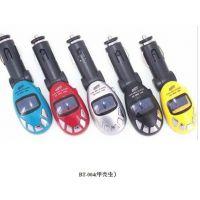 2012国鑫生产批发车用MP3播放器. 法拉利)(可以做带内存的)MP3
