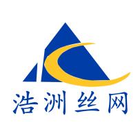 河北浩洲丝网制品有限公司