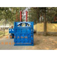 热卖 自动立式油压压包机专卖厂家 河南30吨棉花压包机