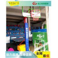 汕头室内移动式篮球架名师设计 学校打螺丝篮球架厂家送货安装一站式服务