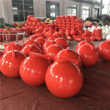 海南50公分警示塑料球 海边警戒线浮球 海岸红色塑料浮标