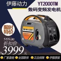 2KW手提式微型汽油发电机多少钱