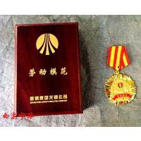 西安八一五角星纪念章 战友老兵聚会奖章 5.5公分立功章木盒雕刻