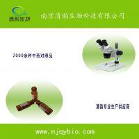 南京清韵生物供应硫酸软骨素