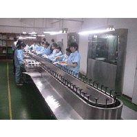 广州市恒誉塑料五金有限公司