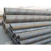 天津恒天伟业钢管贸易有限公司