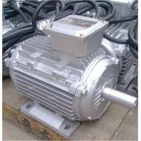 供应奇诺801-4型0.37KW木材干燥窑耐高温高湿风机专用三相异步电动机机