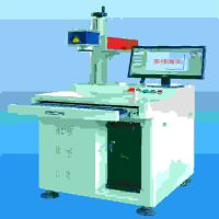 供应光纤激光打标机SL-MF