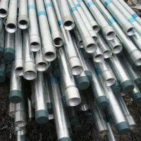 供应江西地区华岐镀锌管(Q235\\Q245) 镀锌层均匀耐腐蚀焊接钢管、厚壁钢管、锅炉管